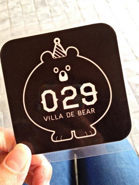 Villa De Bear-02