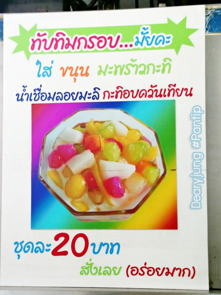 ข้าวหมูแดงพุทธบูชา-07