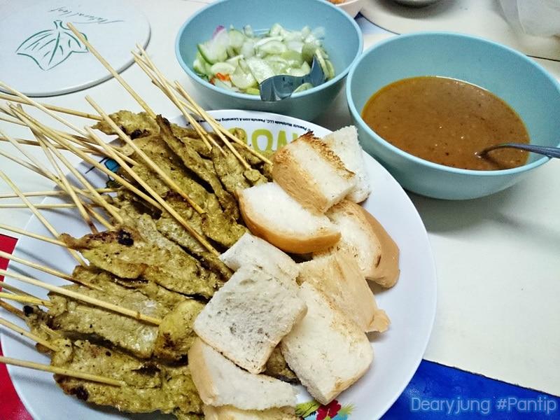 หมูสะเต๊ะชา กาญจนบุรี