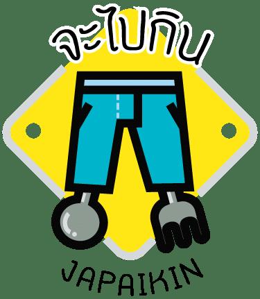 โลโก้เว็บจะไปกิน-japaikin_logo