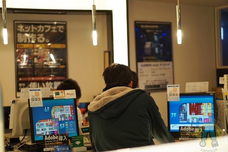 Internet cafe in japan-02