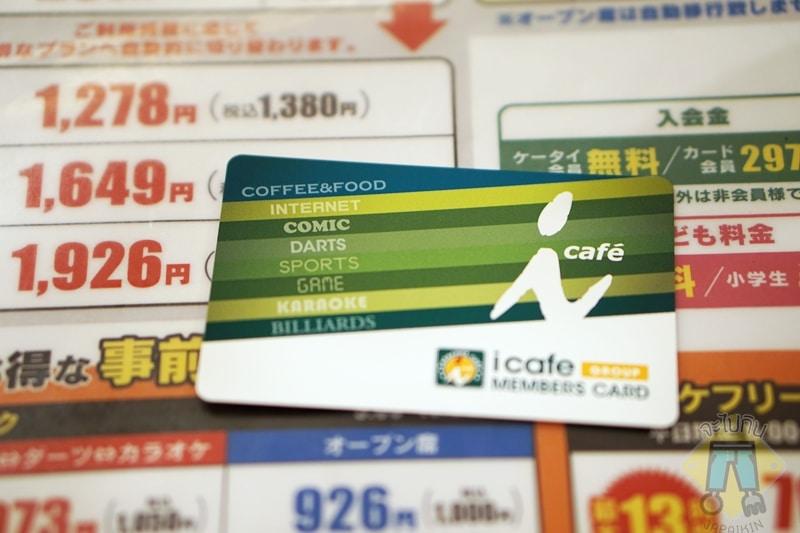 Internet cafe in japan-05