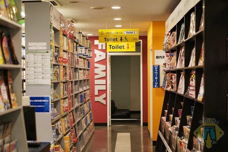Internet cafe in japan-12