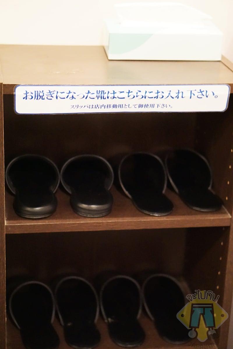 Internet cafe in japan-15
