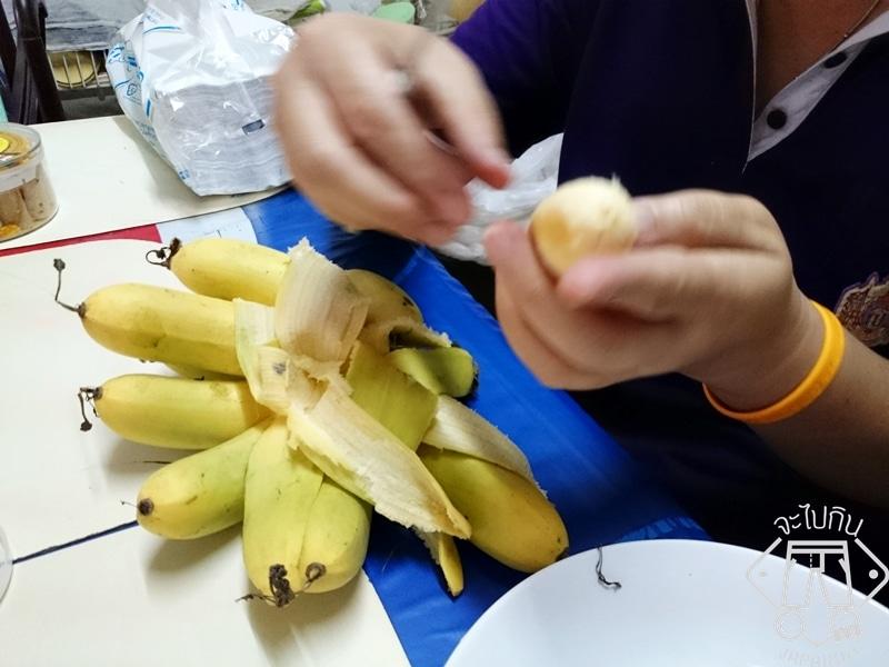 กล้วยไข่เชื่อม-01