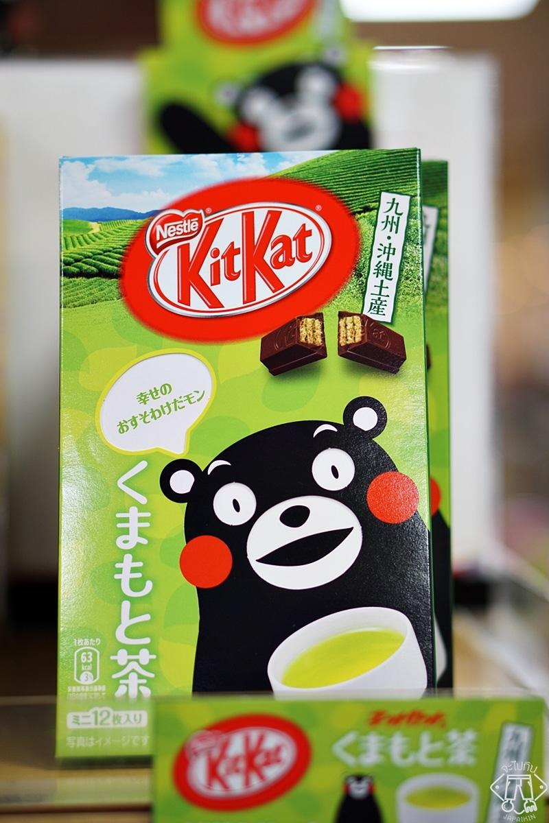 ของฝากจากญี่ปุ่น