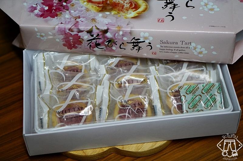 ของฝากจากญี่ปุ่น (17)