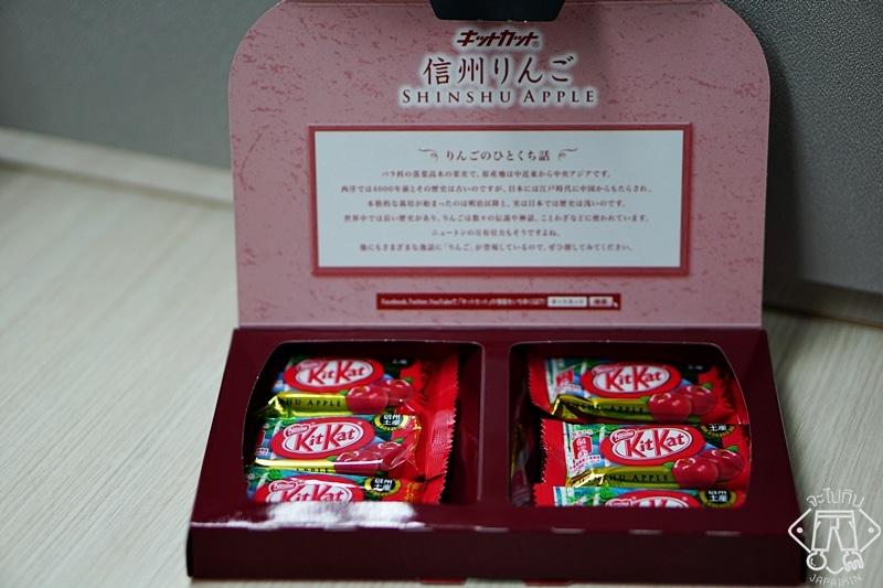 ของฝากจากญี่ปุ่น (2)