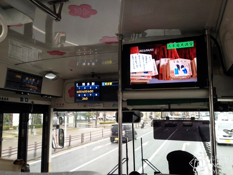 Shuttle bus to hakata bus station