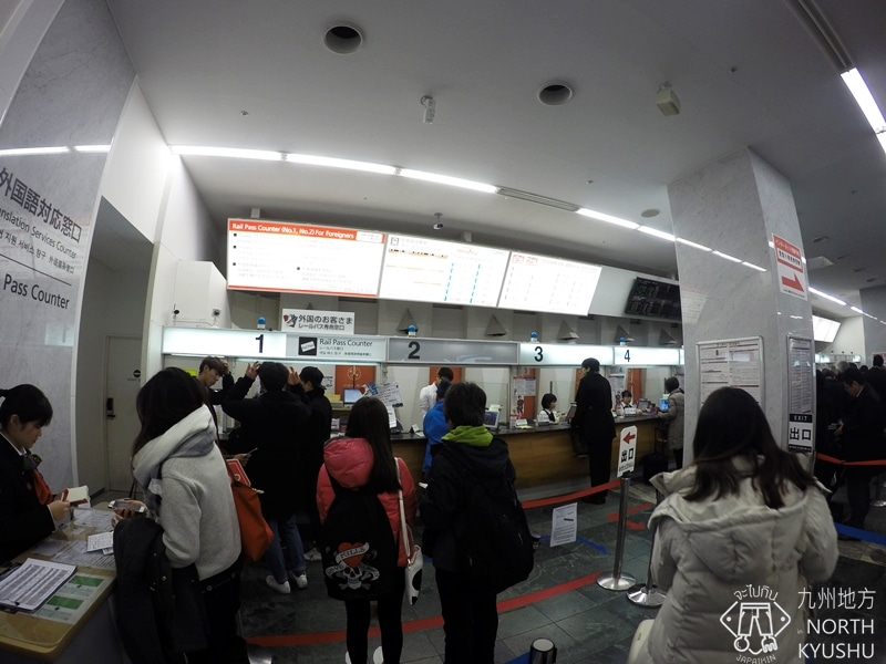 JR Ticket Office in Hakata