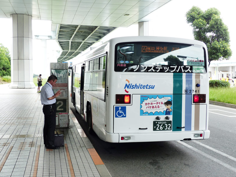 Shuttle bus หน้า international terminal