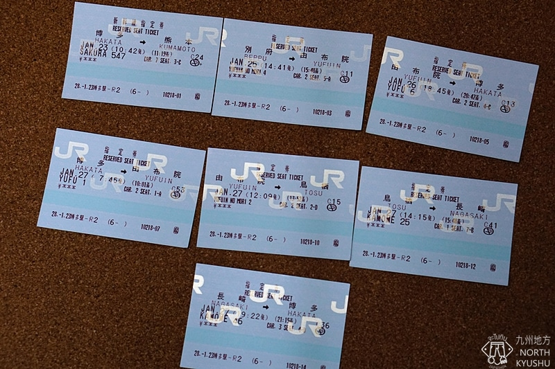 JR Kyushu Train Ticket