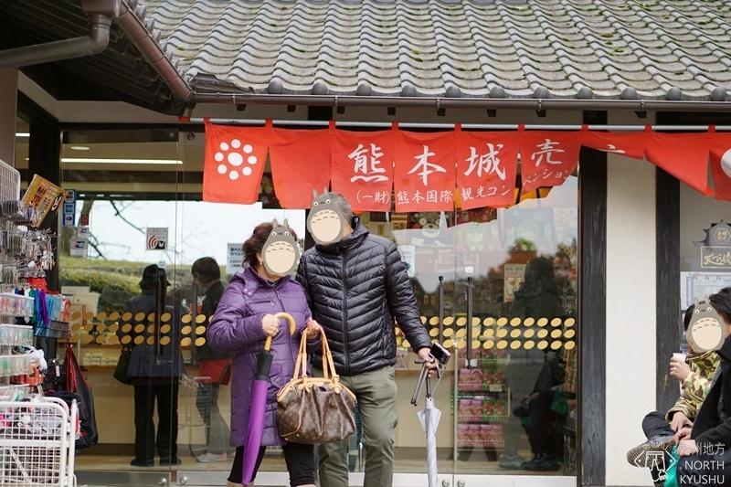 ร้านขายของฝากปราสาทคุมาโมโตะ