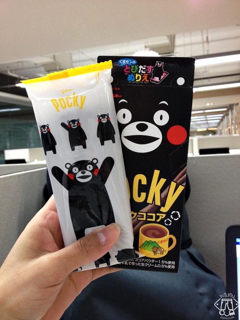 ของฝากจากญี่ปุ่น คิวชู