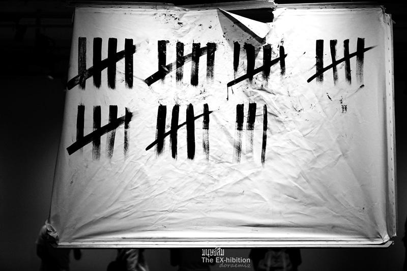 มนุษย์ลืม-14