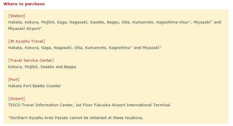 สถานที่ซื้อตั๋ว jr kyushu rail pass ที่ญี่ปุ่น