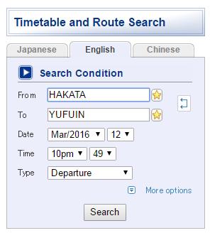 เลือกสถานที่ต้นทาง ปลายทาง วัน เวลา แล้วกด search เพื่อหาเส้นทางที่ต้องการ