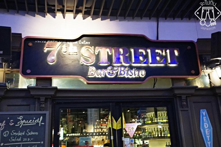 7thstreetbar-07