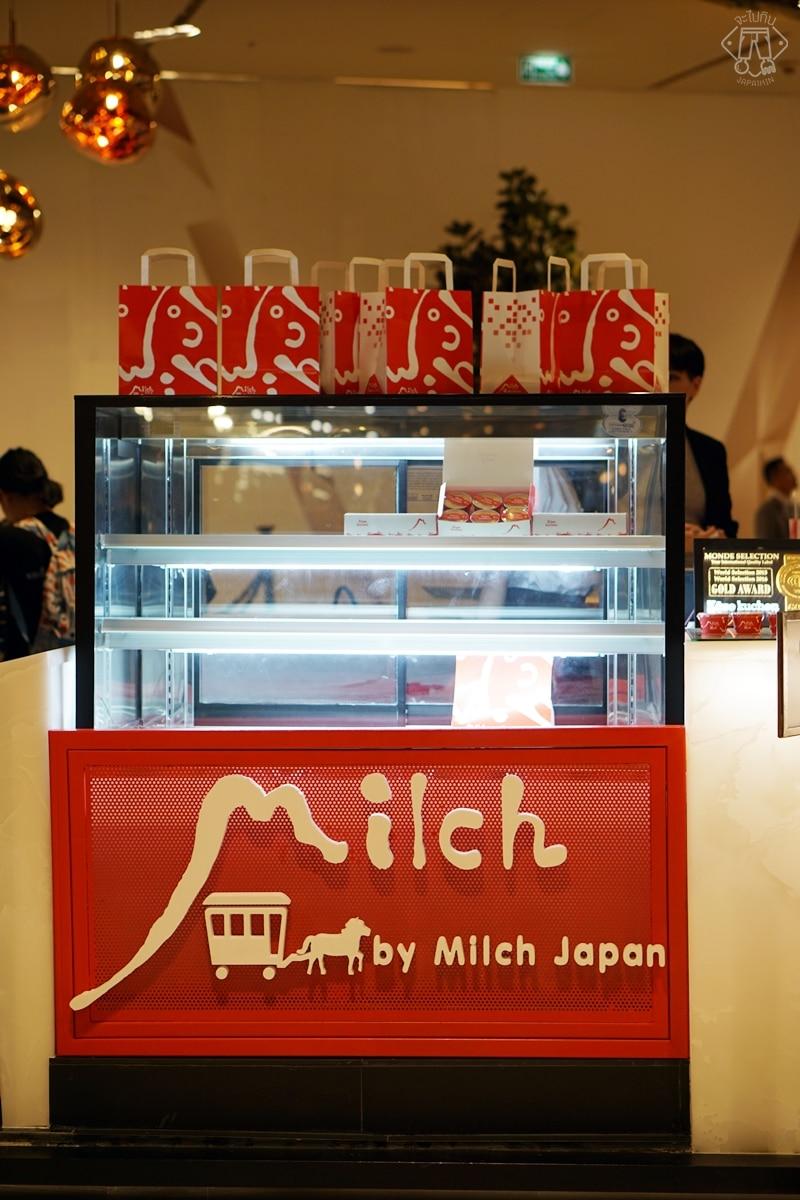 milch-thailand-05