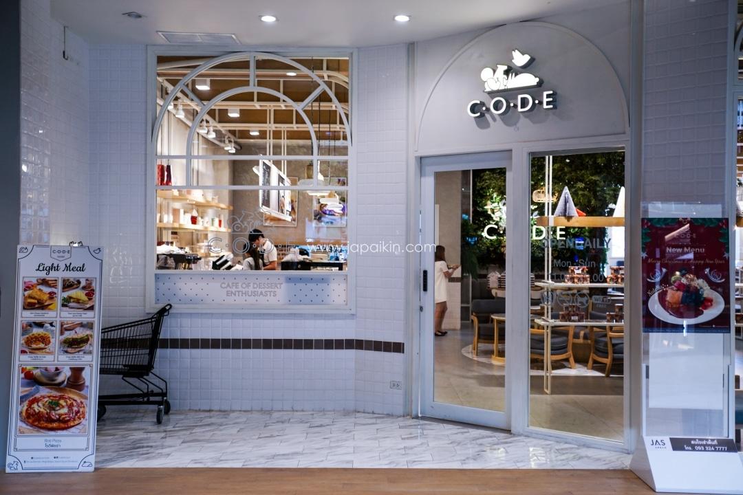 code-cafe-01B