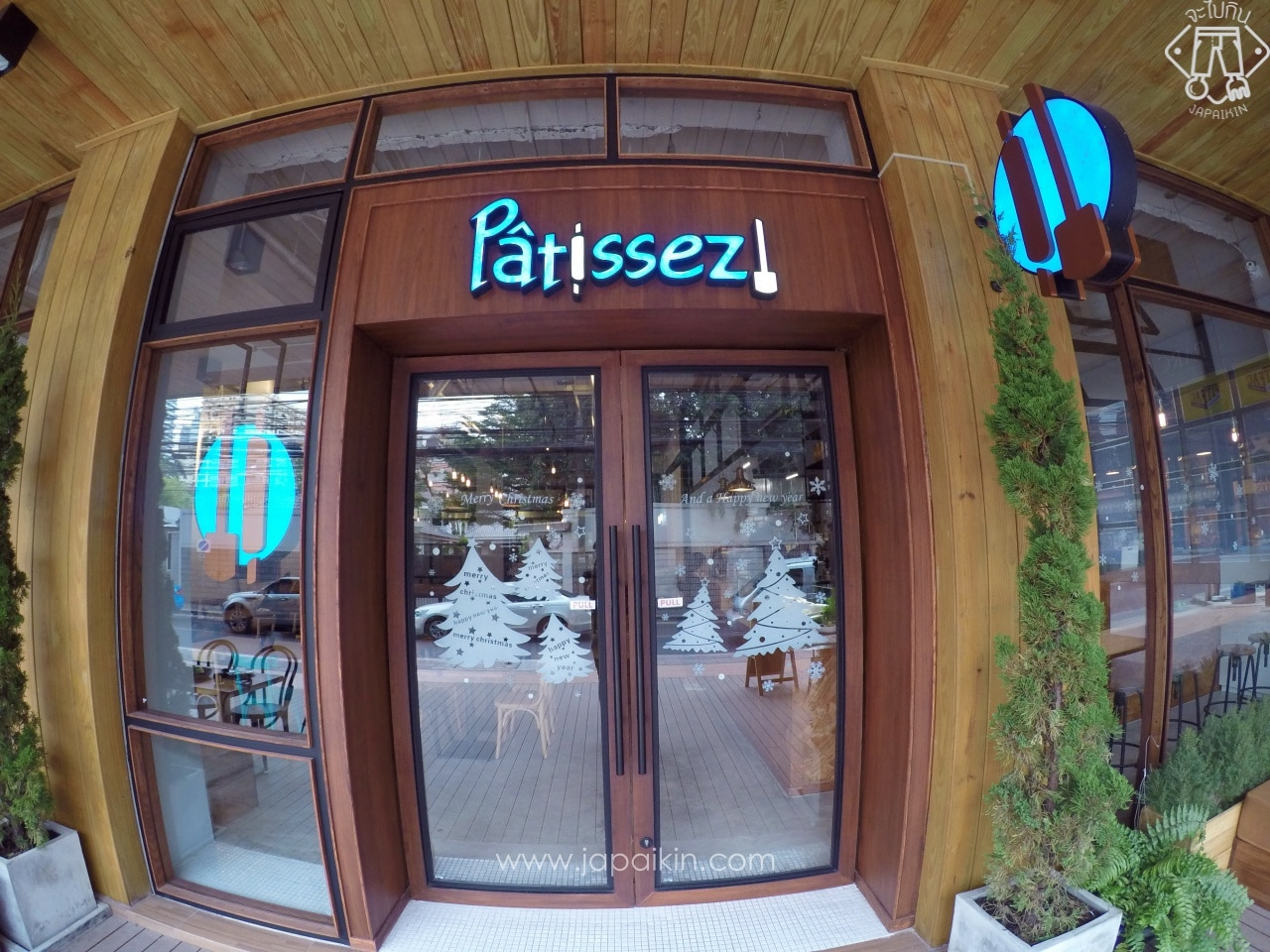 ร้าน Patissez โครงการ Parc 39
