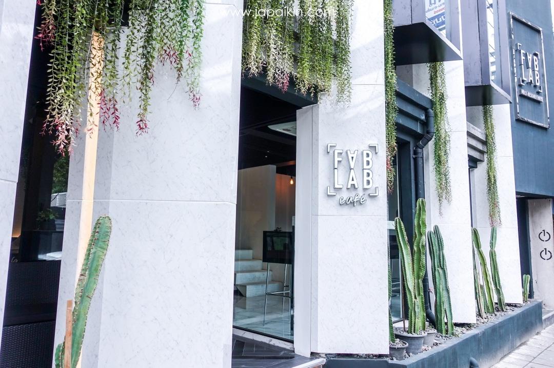 Fablab Cafe ถนนเอกมัย