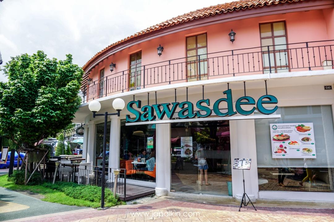 หน้าร้าน Sawasdee