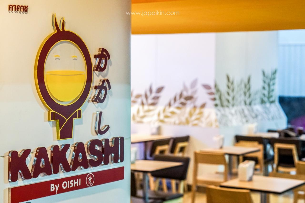 ร้านอาหารญี่ปุุ่น Kakashi by Oishi