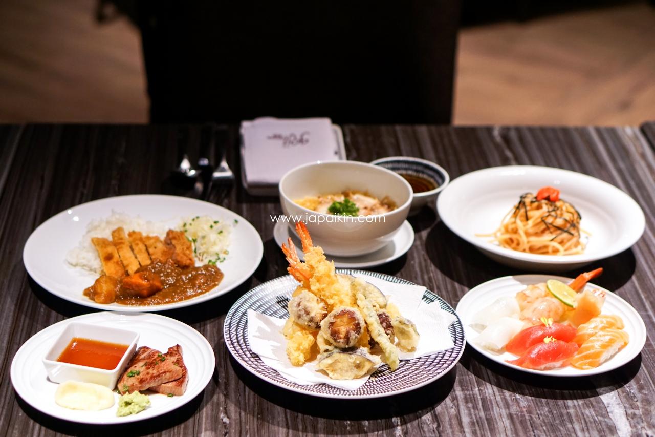 ห้องอาหาร Goji Kitchen + Bar
