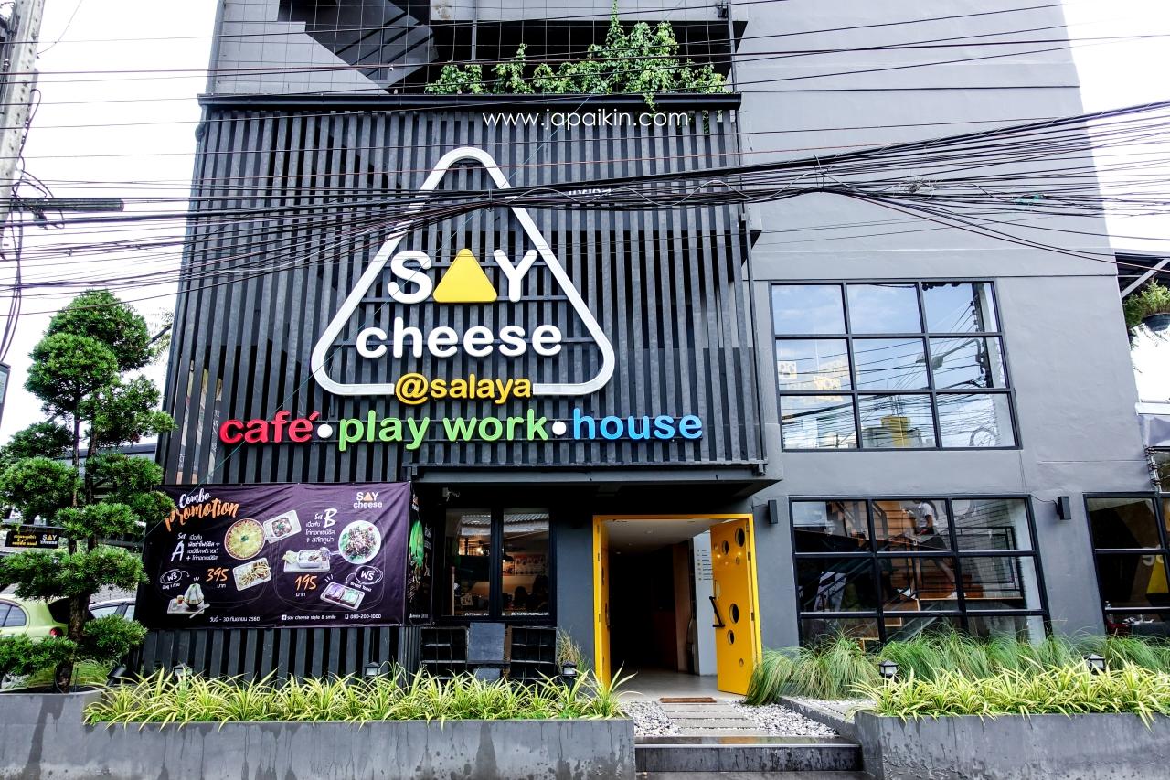 รีวิว Say Cheese Cafe ศาลายา
