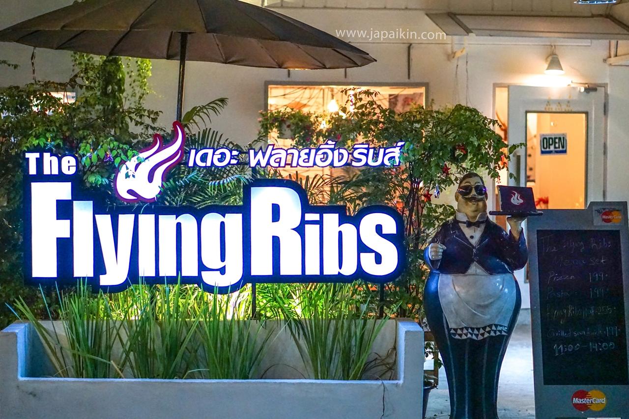 รีวิว The Flying Ribs สีลม
