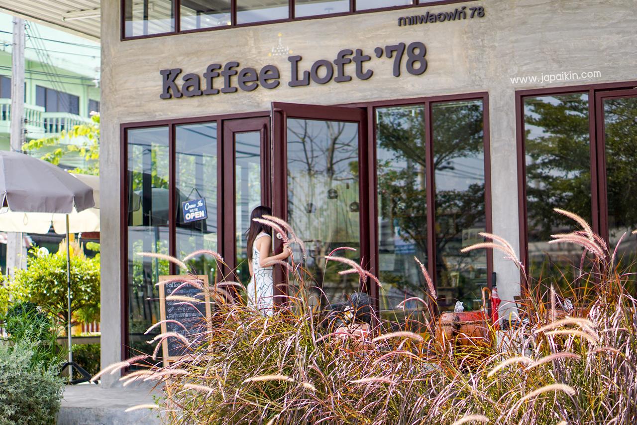 รีวิว Kaffee Loft '78
